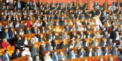 مجلس النواب لم يتمكن لحد الآن من استعمال آلية لتقصي الحقائق