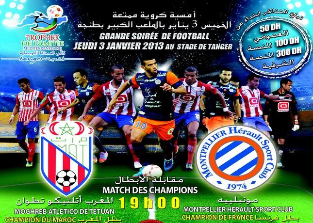 فريق المغرب التطواني