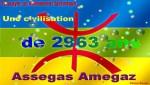 """""""كنال تطوان"""" تتقدم بتهنئة بمناسبة حلول السنة الأمازيغية الجديدة 2963"""