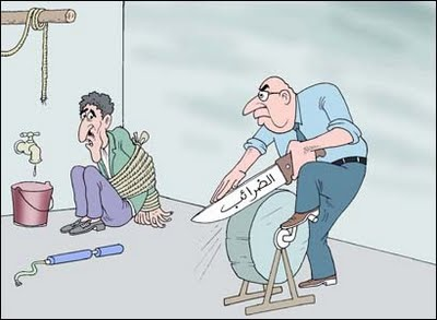 Funny Cartoon (6)