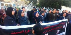 وقفة احتجاجية لمعطلو الحسيمة أمام مقر البلدية + فيديو !