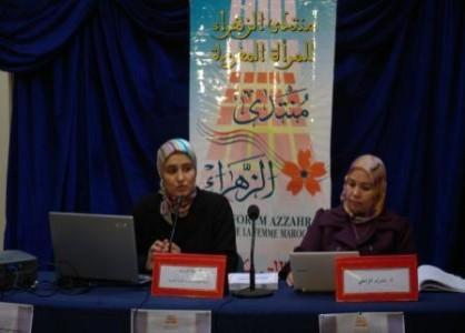 دراسة: أغلب القاصرات المستغلات جنسيا بالمغرب ينتمين لأسر مضطربة