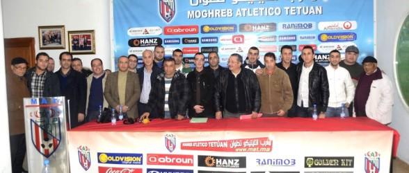 إنعقاد الجمع العام لاتحاد الصحفيين الرياضيين المغاربة بملعب سانية الرمل