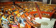 وأخيرا مجلس النواب يصادق على رفع المعاش إلى 1000 درهم !