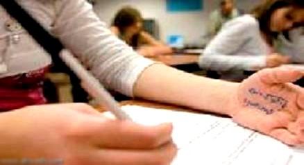 ما يعادل 3112 حالة غش خلال أمتحانات الباكالوريا لدورة يونيو 2012