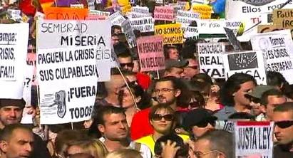 منظمة العفو الدولية تدين إسبانيا