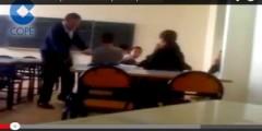 بمليلية : الشرطة الإسبانية تحقق في فيديو يظهر فيه معلم يعتدي على تلميذ مغربي +فيديو