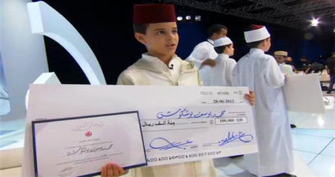 سيطرة أشبال المغرب على نهائيات مسابقة الجزيرة في تجويد القرآن