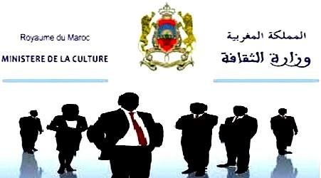 الموظفون الأشباح في وزارة الثقافة مهددون بالطرد