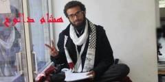 أطول اعتصام في تاريخ المغرب يكمل سنته الأولى بكلية الآداب تطوان