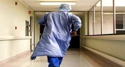 فرار نزيل خطير من مستشفى الرازي للأمراض العقلية ببرشيد