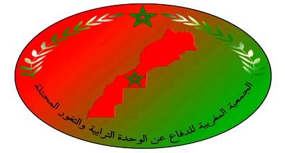 الجمعية المغربية للدفاع عن الوحدة الترابية فرع مرتيل تصدر بيانا معارضا لبعثة المينيرسو