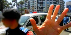 القنيطرة : توقيف مشتبهين في إطلاقهما لعيارين صوتيين وسط المدينة