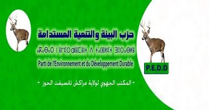 """ميلود مسؤال حزب PEDD : """" لن تطأ أقدام بعثة المينورسو الصحراء المغربية """""""