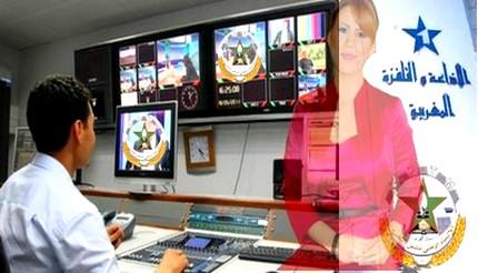 الشركة الوطنية للإذاعة والتلفزة تكشف عن إستراتجية برامج رمضان