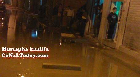 فيضان مائي بحي كويلما بمدينة تطوان ….!