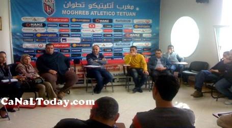 مديرية الإعلام لنادي المغرب اتلتيك تطوان تنظم لقاءا تواصليا لفائدة الصحفيين
