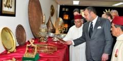 ملك المغرب يدشن قطب الصناعة التقليدية بمدينة فاس