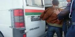 القبض على أخطر مروجي الكوكايين بالناظور