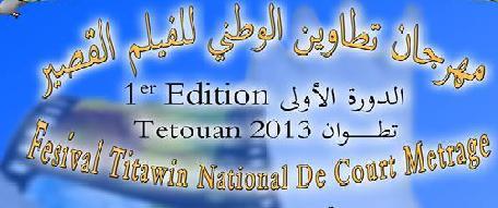 البرنامج العام لمهرجان تطاون الوطني للفيلم القصير