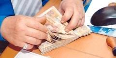 المغاربة عاجزون عن تسديد 3731 مليارا من القروض البنكية