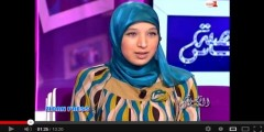 شابة مغربية تتحدث عن مشكلتها مع غشاء البكرة