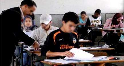الوفا يعلن عن تواريخ امتحانات الباكالوريا والتغييرات الجديدة .