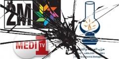 بعد دوزيم العدالة و التنمية ترد على قناة ميدي 1