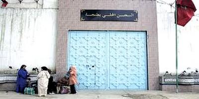 المهرجان الوطني للسجين بطنجة يحتضن إبداعات سجناء المغرب