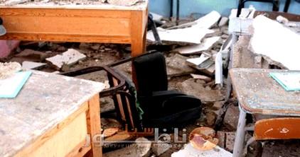 كارثة: انهيار قسم بإحدى المدارس بالناظور وإصابة 15 تلميذ