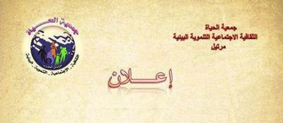 """إعلان عن تنظيم السباق التحسيسي بمرتيل تحت شعار: """"ولـــدي خط أحمر !!"""""""