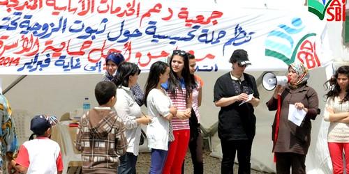 خيمة تحسيسية حول ثبوت الزوجية بأحياء تطوان من تنظيم جمعية Asbi