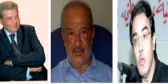 """ندوة فكرية بتطوان حول : """" توحيد العائلة الاتحادية ورهانات توحيد اليسار المغربي """""""