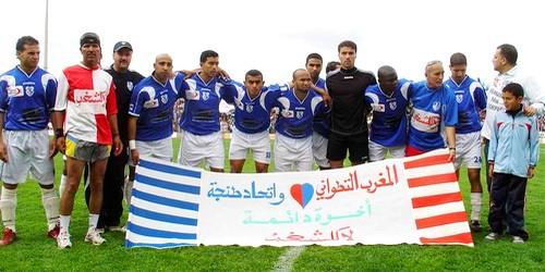 المغرب التطواني يواجه غريمه التقليدي اتحاد طنجة وديا بملعب سانية الرمل