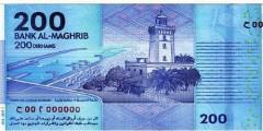 الورقة النقدية الجديدة من فئة 200 درهم ستحمل صورة لميناء طنجة المتوسط