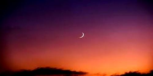 في ظاهرة هي الأغرب : شهر رمضان قد يكون 28 يوما!