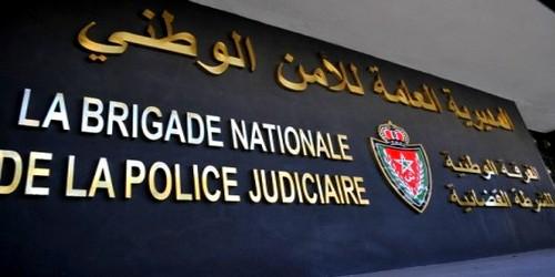 المديرية العامة للأمن الوطني في حاجة إلى 84 مساعدا إداريا