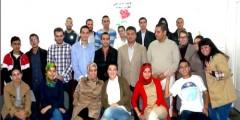 المؤتمر الجهوي للشبيبة الإتحادية لجهة طنجة تطوان يومي 30 و 31 غشت بحضور ادريس لشكر