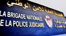 مباريات لتوظيف 3250 حارس أمن و480 مفتش و145 ضابط شرطة و80 ضابط أمن و65 عميد.