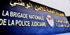 مبارتان لتوظيف تقنيين بالإدارة العامة للأمن الوطني آخر أجل هو 4 شتنبر 2013