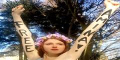 """حركة """"فيمن"""" تغلق مكتبها ب""""كييف"""" بعد ضبط أسلحة بداخله"""