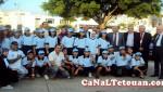 إنطلاق فعاليات الدورة الخامسة للجامعات الصيفية بجامعة عبد المالك السعدي
