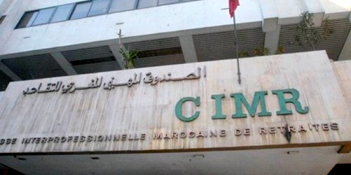 الصندوق المهني المغربي للتقاعد يطلق خدمة إلكترونية لفائدة المقاولات