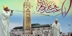 رسميا عيد الفطر في المغرب هو يوم الجمعة