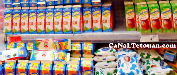 المركز المغربي لحقوق الإنسان : رفع سعر الحليب غير قانوني