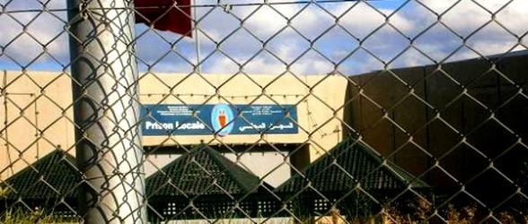 سجين يدخل في إضراب مفتوح عن الطعام بالسجن المحلي بتطوان !!!