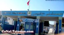 ثلاثة أشخاص يعتدون على الحارس الخاص بمدخل المستشفى الإقليمي سانية الرمل