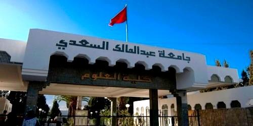محمد رامي يعاد تنصيبه عميدا لكلية العلوم بتطوان بعد مصادقة مجلس الحكومة