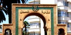 انتقادات لاذعة لوزارة العدل بسبب انتقالات بعض الموظفين