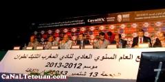 هذا أهم ما جاء في الجمع العام للمغرب التطواني لهذه السنة !